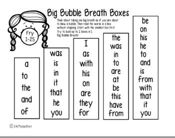 High Freq. Word Fluency Intervention: Editable Full Set Fry Words Breath Boxes