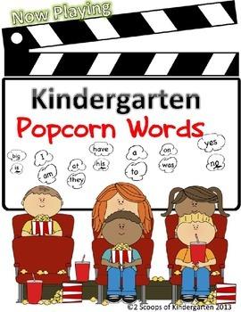 Kindergarten Word Wall Words Sight Word Popcorn Pieces(Editable)