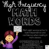 High Frequency Math Words Operations & Algebraic Thinking Unit