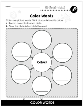 High Frequency PICTURE WORDS Gr. PK-2 - BONUS WORKSHEETS