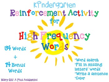 First Grade High Frequency Words / Word Find, Reading and Writing