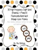 High Frequency Sight Word Flashcards/Word Wall {Fountas & Pinnell}