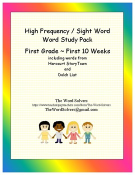 High Frequency / Sight Word  ~ Word Study Pack ~ First Grade ~ First 10 Weeks