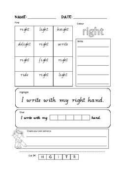 High Frequency Sight Word Worksheet Bundle