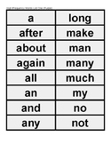 High Frequency Sight Words (Grayscale)