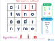 High Frequency Sight Words: Sight Word Lost and Found - PC Gr. PK-2