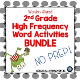 High Frequency Word Activities Aligned with  Wonders Grade BUNDLE