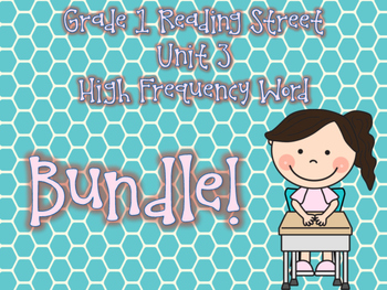 Reading Street Grade 1 Unit 3 Bundle High Frequency Word Activities