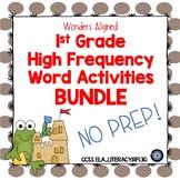 High Frequency Word Activities for Grade 1 Wonders Aligned BUNDLE