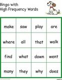High Frequency Word Bingo - 3 class-sets