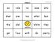 High Frequency Word Bingo Level P