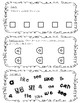 High Frequency Word Book - A