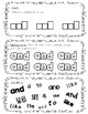 High Frequency Word Book -  And