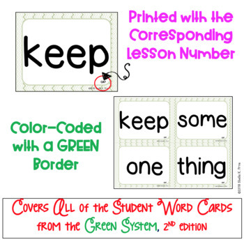 High-Frequency Student Word Cards- LLI GREEN (2nd ed.)