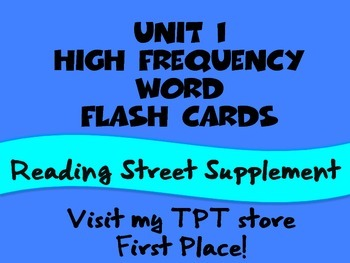 High Frequency Word Cards- Supplement 2013 Reading Street