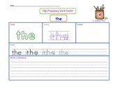 High Frequency Words Center - the