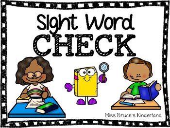 High Frequency Word Check