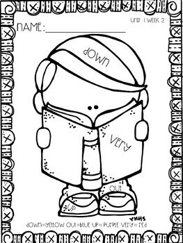 Reading Wonders First Grade High Frequency Word Coloring Pages
