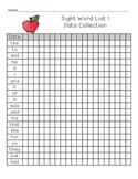 Sight Word Data Collection Sheets 1-11 (for Back to School)