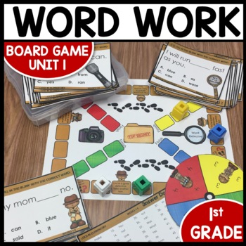 High Frequency Word Game (Unit 1)