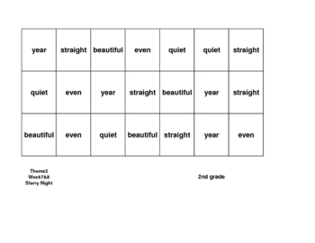 High Frequency Word Grid for Henry and Mudge