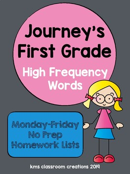 1st Grade High Frequency Word Lists and More! (Journeys Sequence)