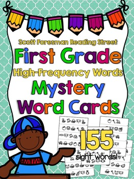 High-Frequency Word Mystery Word Cards for First Grade {Re
