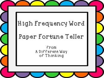 High Frequency Word Paper Fortune Tellers