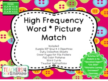High Frequency Word Picture Match