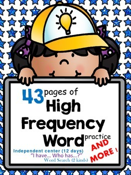 High Frequency Word Practice - Follows Great Leaps Word Order