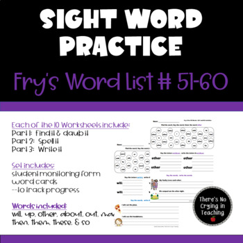 High Frequency Word Practice:  Fry Words 51-60 (Find It, SpellIt, Write It)