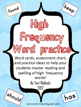 High Frequency Word Practice Pack