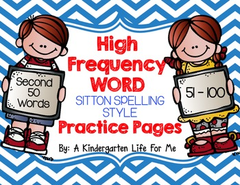 High Frequency Word Practice Pages 51-100