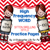 High Frequency Word Practice Pages Bundle 1-100