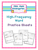 High Frequency Word Practice Sheets
