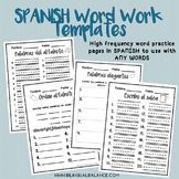High Frequency Word Practice Templates SPANISH
