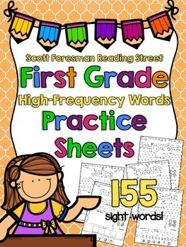 High-Frequency Word Practice Sheets for First Grade {Reading Street}