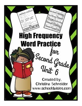 High Frequency Word Practice for Second Grade Unit 6