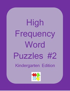 High Frequency Word Puzzles #2 (2 piece sets)