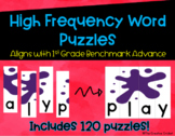 High Frequency Word Puzzles - Aligns with 1st Grade Benchm