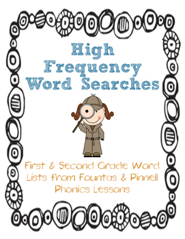 High Frequency Word Searches