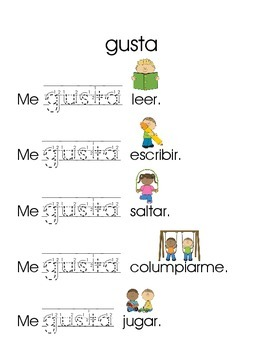 High Frequency Word Sentences in Spanish
