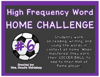 High Frequency Word Set 3 Assessment Challenge (Hall of Fame Part 6)