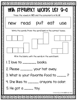 High Frequency Word/ Sight Word Worksheets