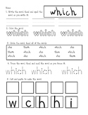 High Frequency Word/Sight Word various activities worksheet