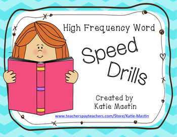 High Frequency Word Speed Drills