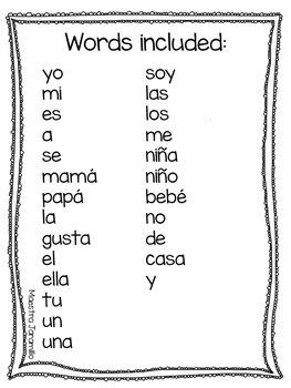 High Frequency Word Typing Practice Spanish Kindergarten