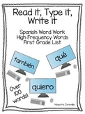 High Frequency Word Typing Practice Spanish First Grade
