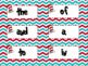 High Frequency Word Wall Set - Cat in the Hat Inspired