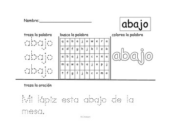 High Frequency Word Work-Spanish